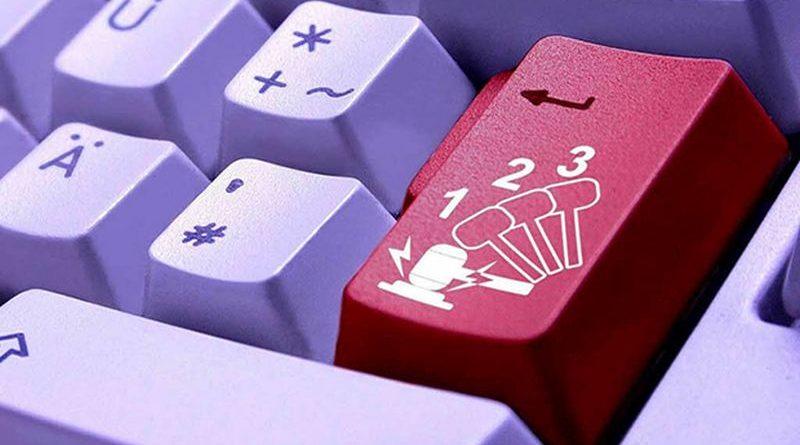 Торги арештованим майном в електронному форматі