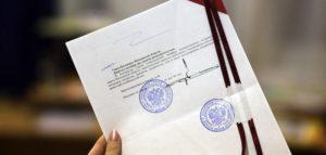 Чем отличается обычный перевод диплома от нотариального