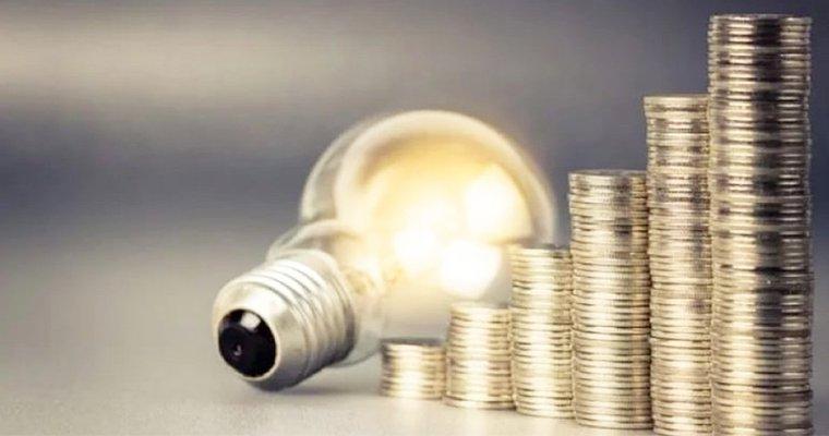 Формирование цены на бирже на отечественные энергоресурсы отключены